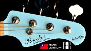 搖滾磐石開始 Bacchus Bass/Guitar 台灣代理業務