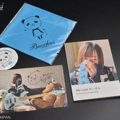Bacchus WL-Chiipan 動漫Bass美少女【ちいぱんchiipan】簽名琴