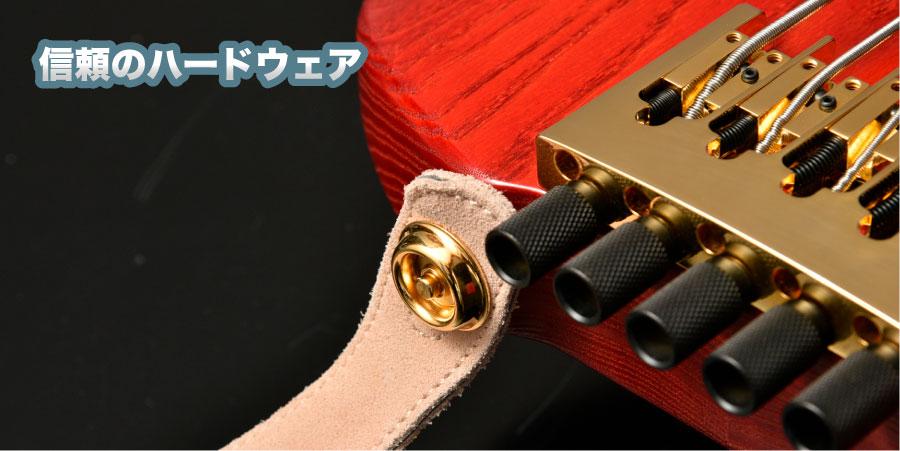 pp-hardware